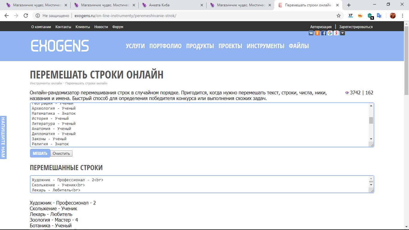 http://sd.uploads.ru/4c2kX.png