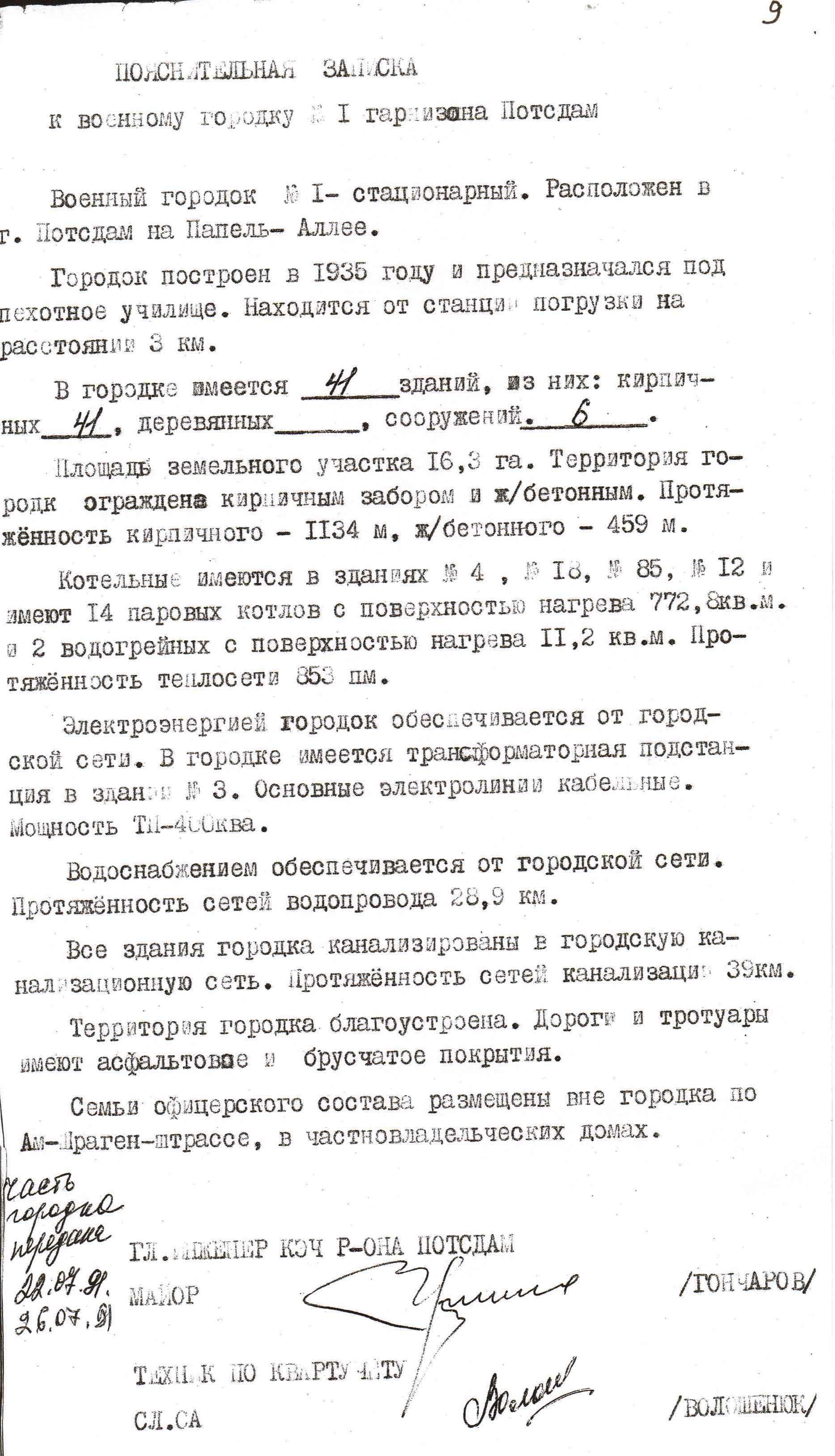 http://sd.uploads.ru/4h8Ql.jpg