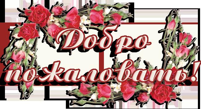 http://sd.uploads.ru/4jHOT.png