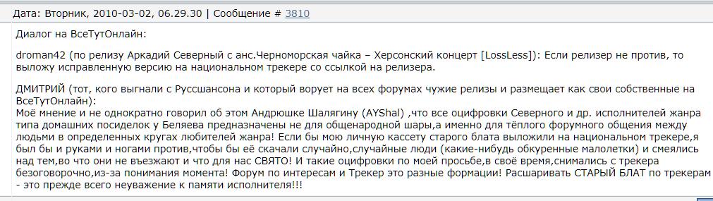 http://sd.uploads.ru/4v3Ya.png