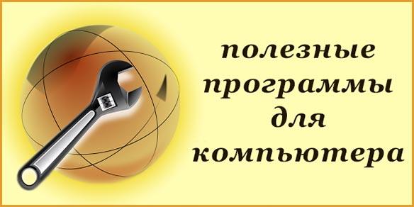 http://sd.uploads.ru/5IFmj.jpg