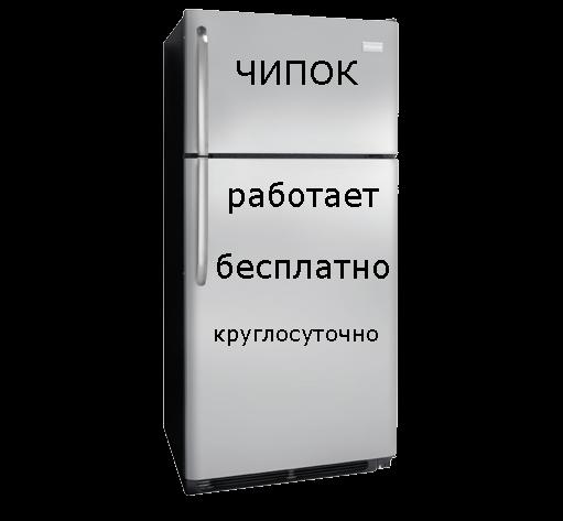 http://sd.uploads.ru/5Id2n.png