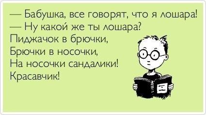 http://sd.uploads.ru/5MDCx.jpg