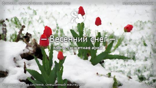 http://sd.uploads.ru/5OdzC.jpg