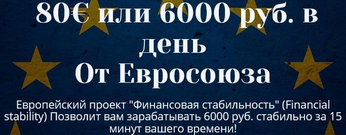 http://sd.uploads.ru/5YigH.jpg
