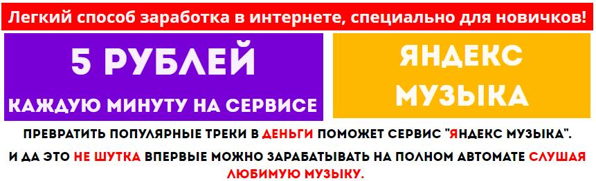 http://sd.uploads.ru/5cben.png
