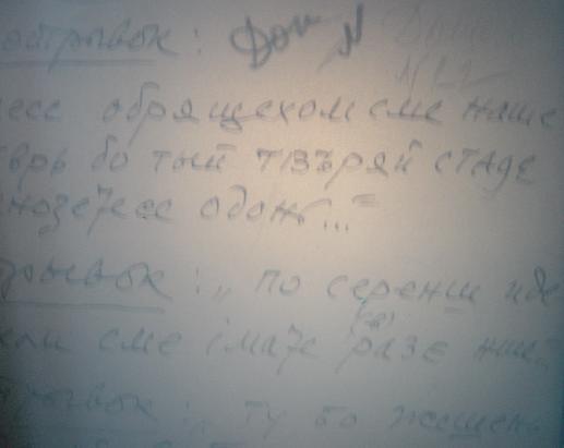 http://sd.uploads.ru/5fACc.jpg