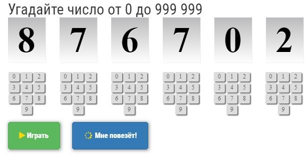 http://sd.uploads.ru/5muiR.jpg