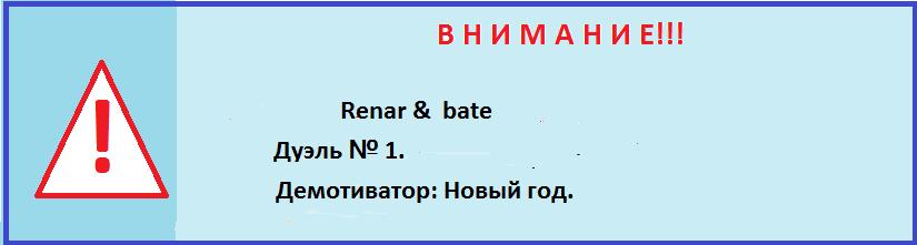 http://sd.uploads.ru/5sXWf.png