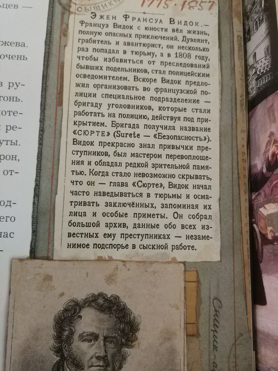 http://sd.uploads.ru/60dXI.jpg