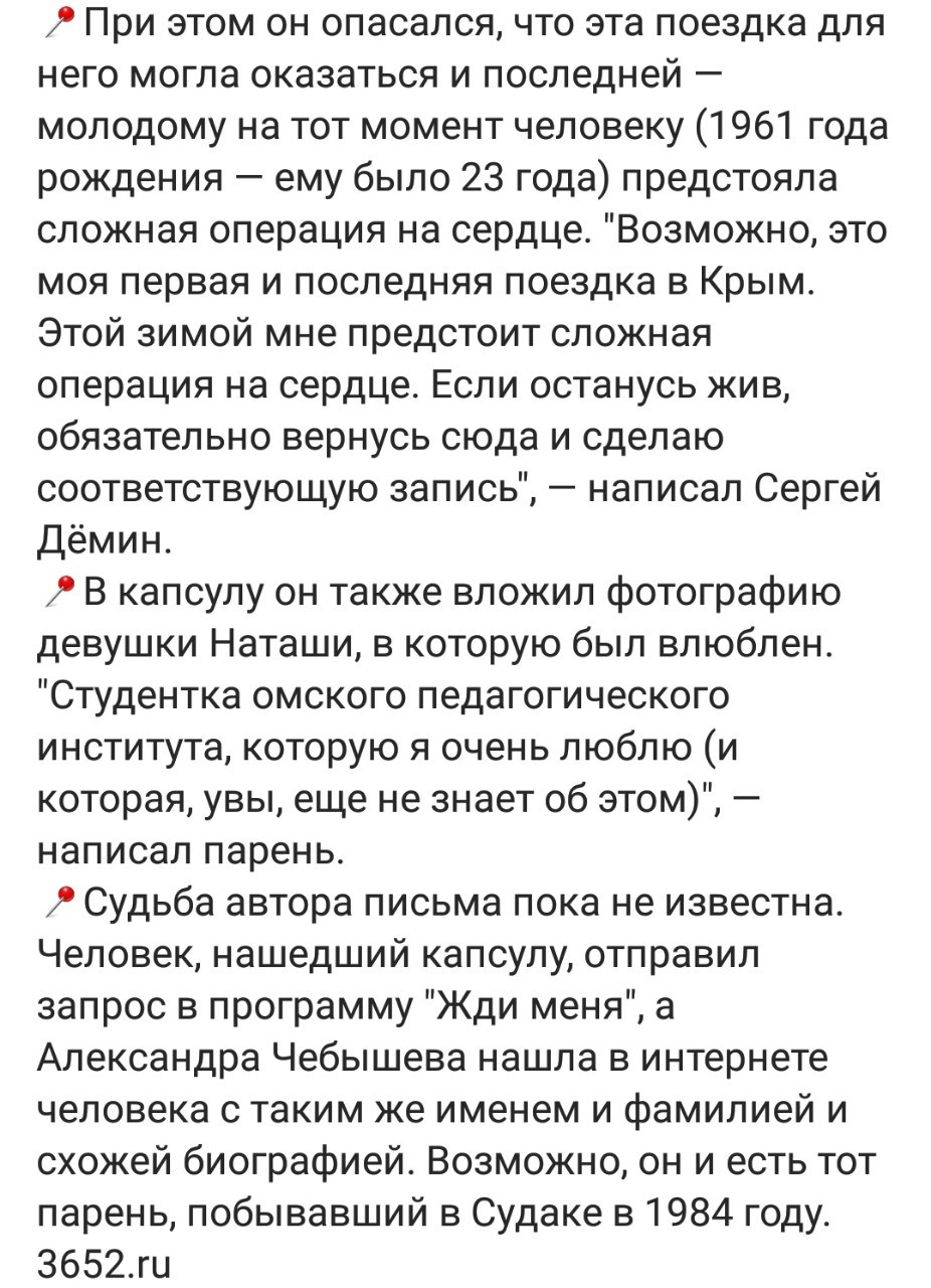 http://sd.uploads.ru/67sNE.jpg