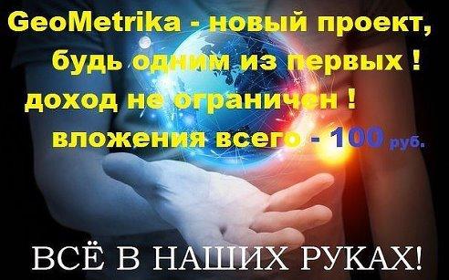 http://sd.uploads.ru/6EYwF.jpg