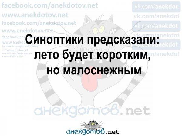 http://sd.uploads.ru/6FEon.jpg