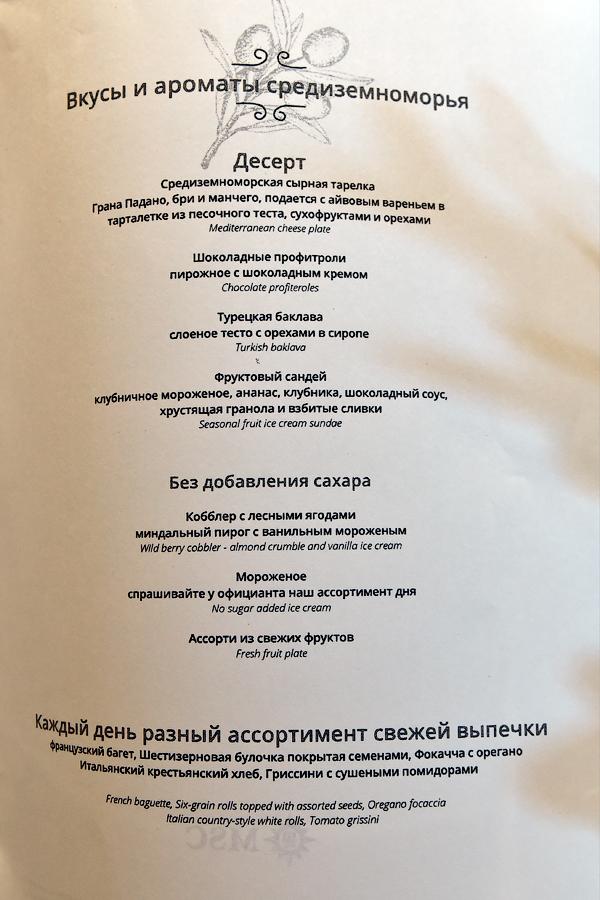 http://sd.uploads.ru/6KUbG.jpg