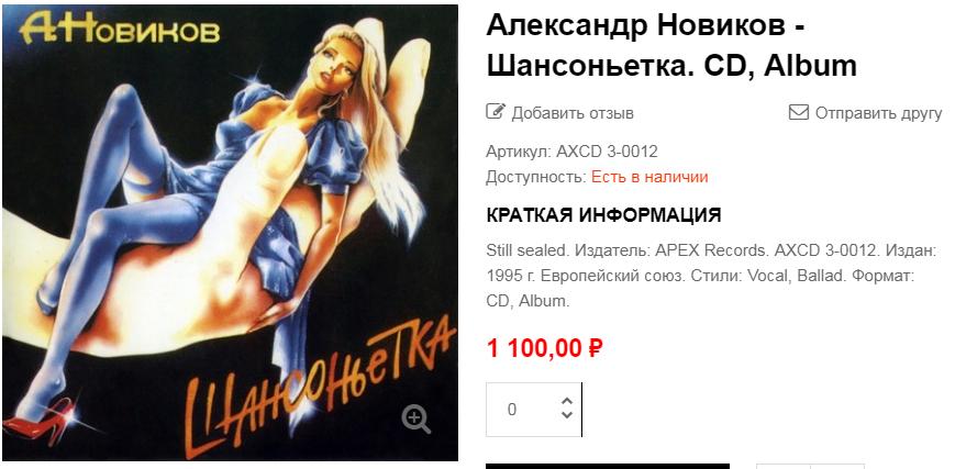 http://sd.uploads.ru/6L0hT.png