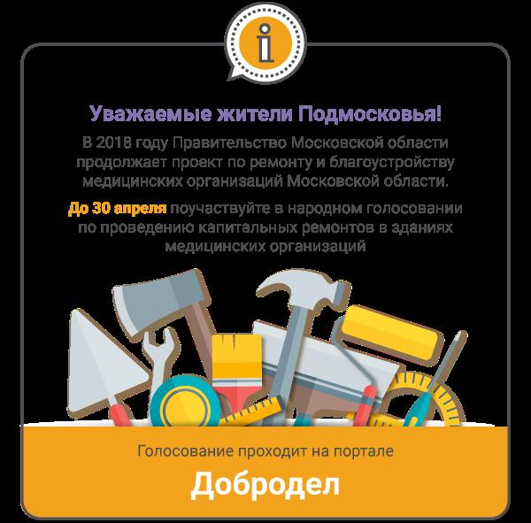 http://sd.uploads.ru/6QChk.png