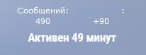 http://sd.uploads.ru/6VbPq.png