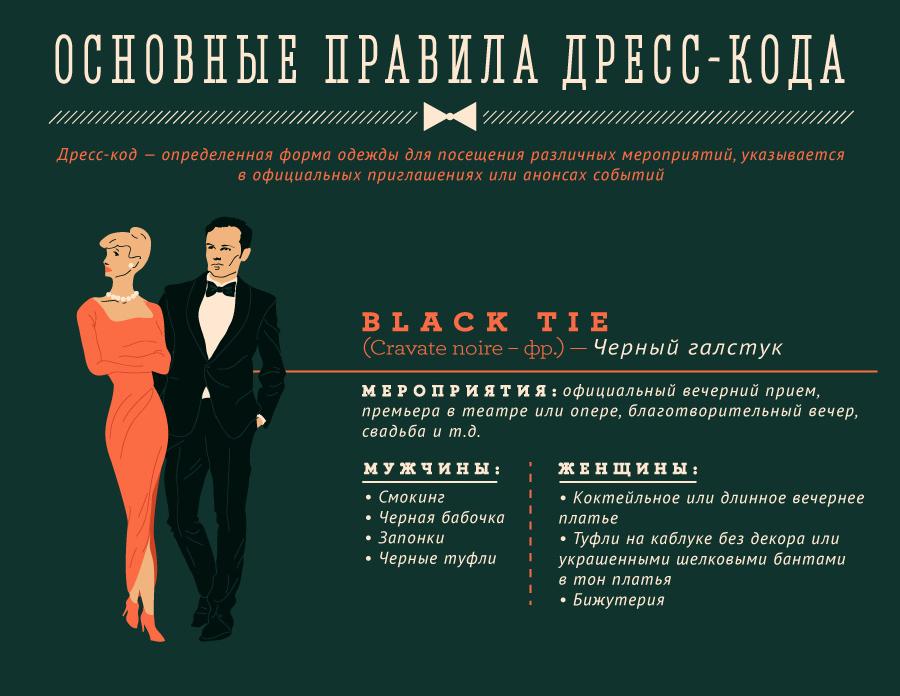 http://sd.uploads.ru/6Wdls.png