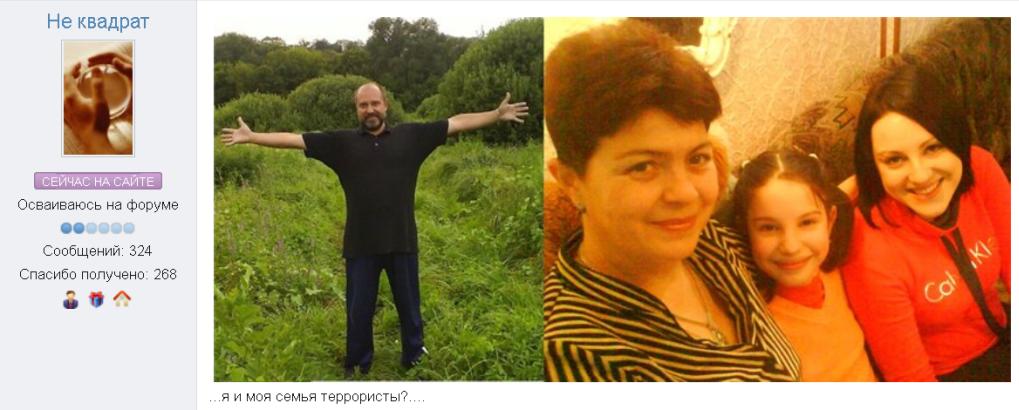 http://sd.uploads.ru/6ZEhG.png