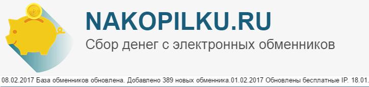 http://sd.uploads.ru/6aIvG.png