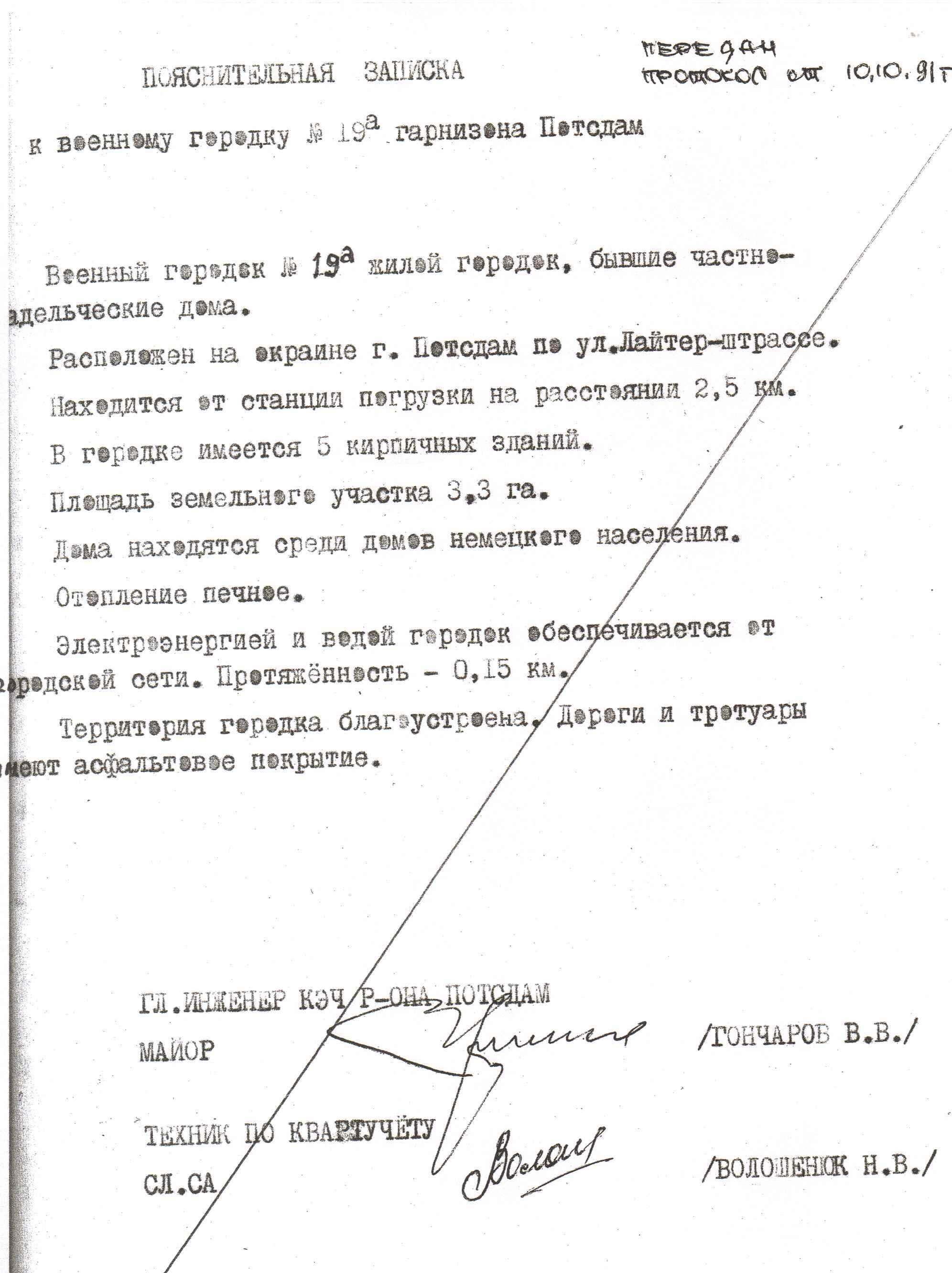 http://sd.uploads.ru/6aJSn.jpg