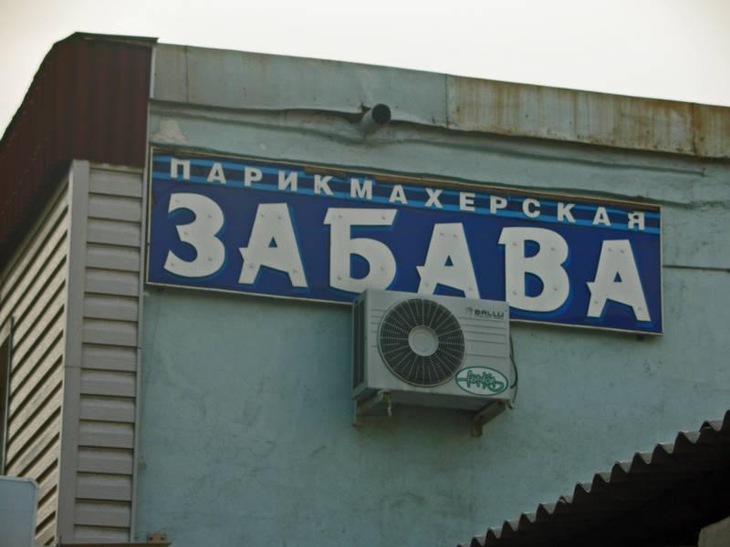 http://sd.uploads.ru/6iuDT.jpg