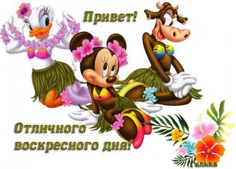 http://sd.uploads.ru/6kQy5.jpg