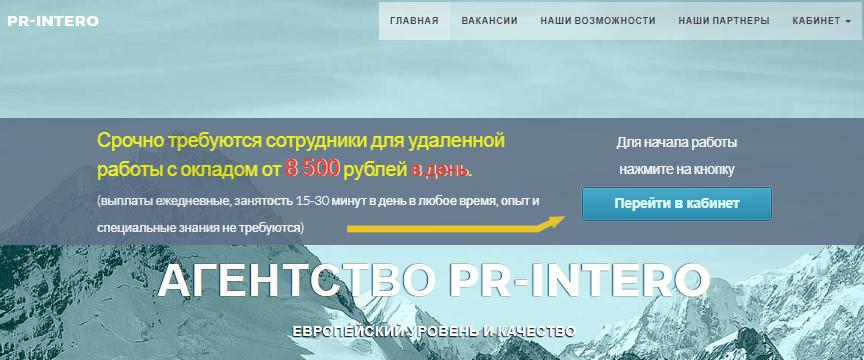 http://sd.uploads.ru/6kuDy.png