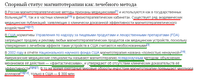 http://sd.uploads.ru/6lvJg.png