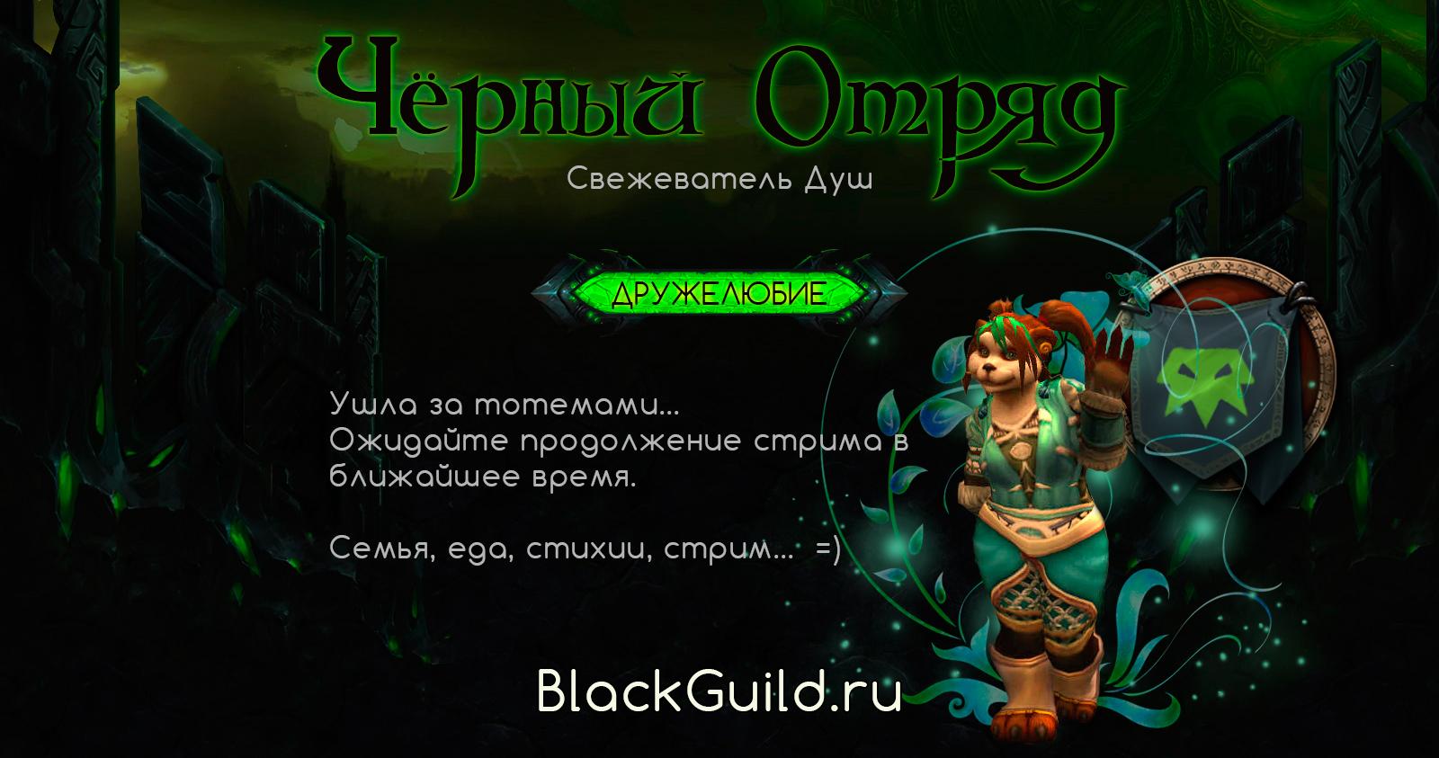 http://sd.uploads.ru/6mO49.jpg