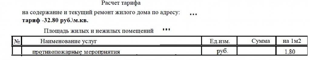 http://sd.uploads.ru/6mQdp.jpg