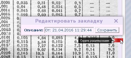 http://sd.uploads.ru/6q5M0.png