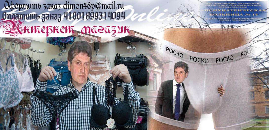 http://sd.uploads.ru/6tdfj.jpg