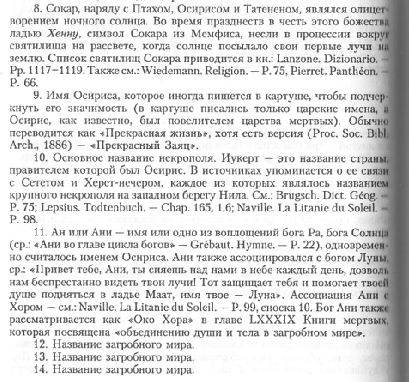 http://sd.uploads.ru/6wexF.jpg