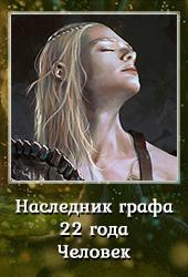 http://sd.uploads.ru/6yjEl.png