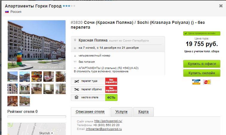 http://sd.uploads.ru/74XIM.jpg