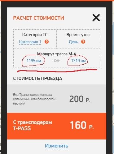 http://sd.uploads.ru/75HAr.jpg
