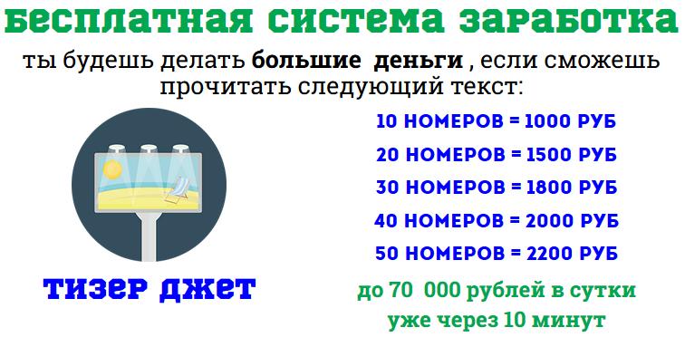 http://sd.uploads.ru/76hgt.png