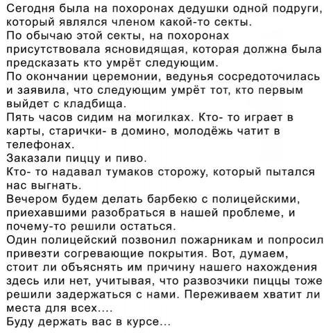 http://sd.uploads.ru/76k9l.jpg