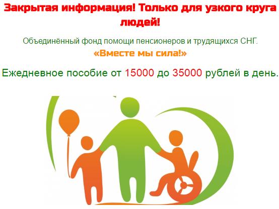 IT-Technology - доход 2700 рублей в день не вкладывая деньги 7HVyK