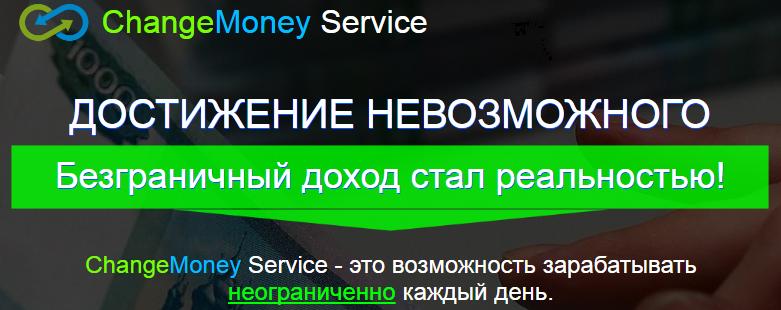 Smart Compactor 1.1 - система заработка 3 600 рублей каждый час 7KWzR