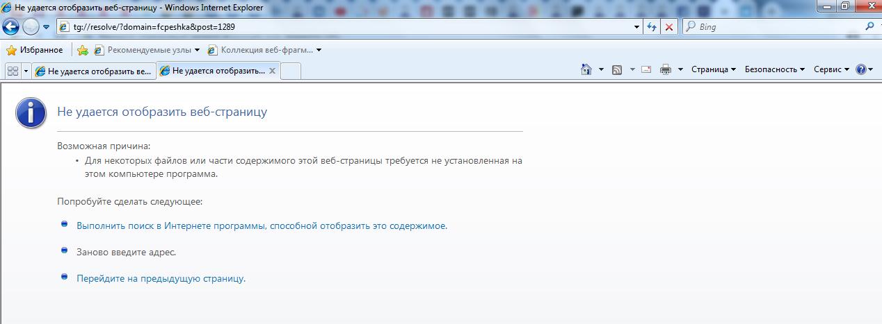 http://sd.uploads.ru/7RjcZ.png