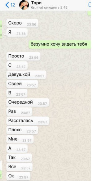 http://sd.uploads.ru/7afIQ.jpg