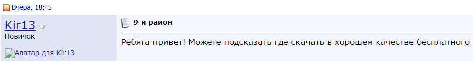 http://sd.uploads.ru/7tmE5.png