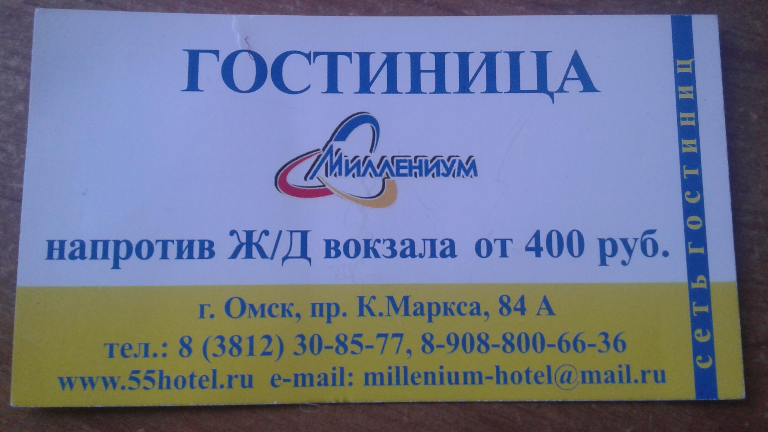 http://sd.uploads.ru/7x4Ss.jpg