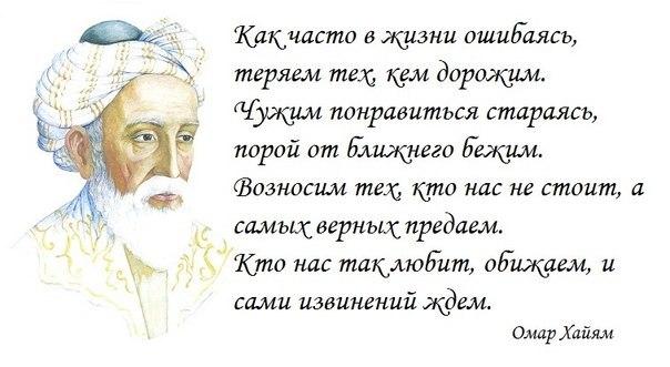 http://sd.uploads.ru/7yEBb.jpg