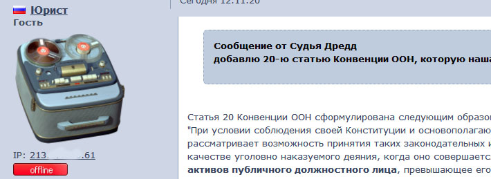 http://sd.uploads.ru/8AGOw.jpg