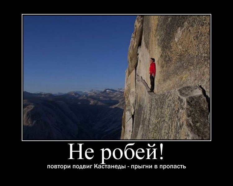 http://sd.uploads.ru/8AWmU.jpg