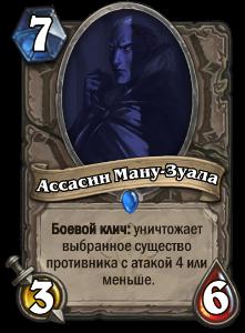 http://sd.uploads.ru/8CFjq.png