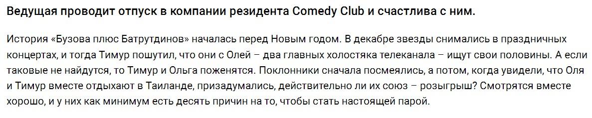 http://sd.uploads.ru/8HcK5.jpg